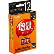 PLE-ZBR12B [LC12BK増量インクカートリッジ 黒(顔料)]