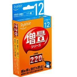 PLE-ZBR12C [LC12C増量インクカートリッジ シアン(染料)]