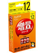 PLE-ZBR12Y [LC12Y増量インクカートリッジ イエロー(染料)]