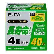EKP100V36LWW4P [白熱電球 ミニクリプトン球 長寿命タイプ E17口金 100V 40W形(36W) 35mm径 ホワイト 4個入]