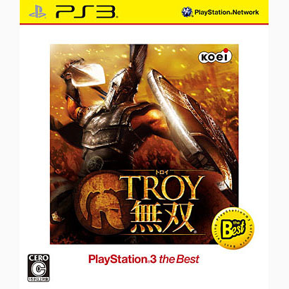 TROY 無双 PS3 the Best [PS3ソフト]