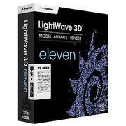 LightWave 11 日本語 学生・教員版 [Windows&Macソフト]