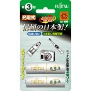 HR-3UTA 2B [ニッケル水素電池 単3形 2本]