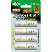 HR-3UTA 4B [ニッケル水素電池 単3形 4本]