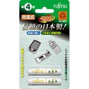 HR-4UTA 2B [ニッケル水素電池 単4形 2本]