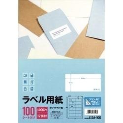 77508 [ラベル用紙 A4 12面 100シート]
