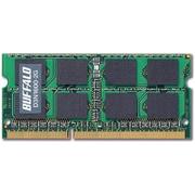 D3N1600-2G [ノートパソコン用メモリー DDR3 PC3-12800 204Pin S.O.DIMM 2GB]