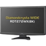 RDT272WX(BK) [27型ワイド液晶モニター デジタル/アナログ接続 Diamondcrysta WIDEシリーズ ノングレアパネル ブラック]