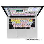 PT-M-CC [キーボードカバー Pro Tools MacBook MacBook Pro MacBook Air用]
