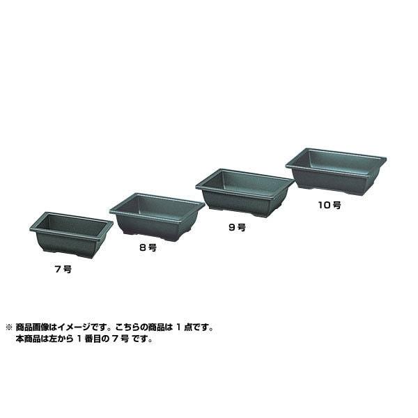 盆栽鉢 角型 [7号 こげ茶]