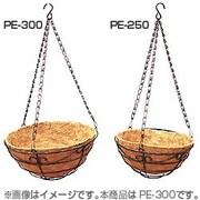 PE-300 [パームハンギングバスケット GR]