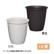 12号BK 和彩長鉢