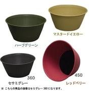 360GY ライズ ボールプランター [ボールプランター セサミグレー 360]