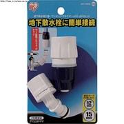 SGP-106SDWHBL [地下散水栓口金・耐圧ワンタッチコネクター ]