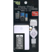 AI9DN72 [1100mAh リチウム AC 充電器 iPhone iPod ホワイト]