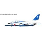 """HA3901 [航空自衛隊 T-4 ブルーインパルス 1番機 """"46-5730""""]"""
