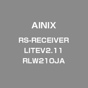 RS-receiver Lite V2.1 1ライセンス RLW210JA