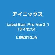 LabelStar Pro Ver3.1 1ライセンス LSW310JA [ライセンスソフト]