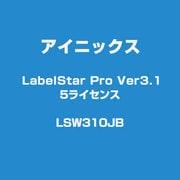 LabelStar Pro Ver3.1 5ライセンス LSW310JB [ライセンスソフト]