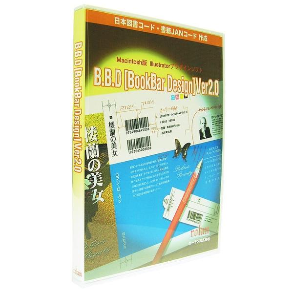 BookBar Design Ver.2 [Mac]