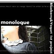 monologue/Blueberry&Yogurt