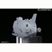 有人潜水調査船 しんかい6500 推進器改造型 [プラモデル 2019年4月再生産]