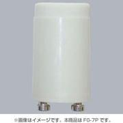 FG-7P [点灯管 4~10W用 P21口金]