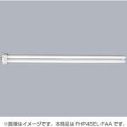 FHP45EL FAA [コンパクト形蛍光ランプ BB・1 FHPプラチナ GY10q-10口金 3波長形電球色 45形]