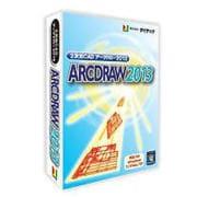 ARCDRAW 2013