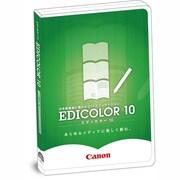 EDICOLOR 10 優待価格版 [Windows/Mac]