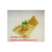 ナノブロック NBH-033 ギザの大ピラミッド