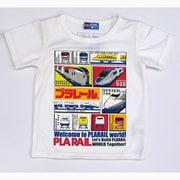 プラレールリフレクターTシャツ [白 110cm]