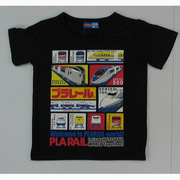 プラレールリフレクターTシャツ [黒 100cm]
