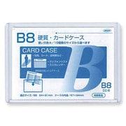 CC-8 [B8硬質カードケース]