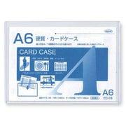 CC-16 [A6硬質カードケース]