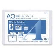 CC-13 [A3硬質カードケース]