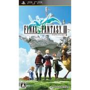 ファイナルファンタジーIII [PSPソフト]