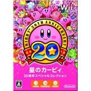 星のカービィ 20周年スペシャルコレクション [Wiiソフト]