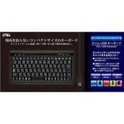 スリムUSBキーボード Y306162 [Wii/PS3/Xbox/PC用]