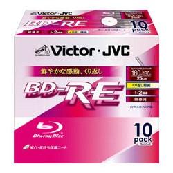 BV-E130EW10 [録画用BD-RE 書換え型 1-2倍速 片面1層 25GB 10枚 ホワイトレーベルインクジェットプリンター対応]