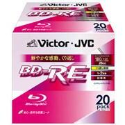 BV-E130EW20 [録画用BD-RE 書換え型 1-2倍速 片面1層 25GB 20枚 ホワイトレーベルインクジェットプリンター対応]