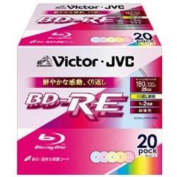 BV-E130EX20 [録画用BD-RE 書換え型 1-2倍速 片面1層 25GB 20枚 カラーレーベルインクジェットプリンター対応]