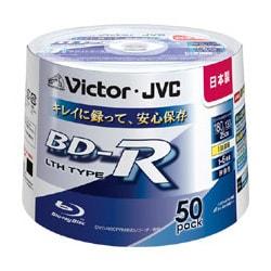 BV-R130E50W [録画用BD-R 追記型 1-6倍速 片面1層 25GB 50枚 ホワイトレーベルインクジェットプリンター対応]