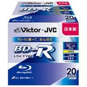 BV-R130EW20 [録画用BD-R 追記型 1-6倍速 片面1層 25GB 20枚 ホワイトレーベルインクジェットプリンター対応]