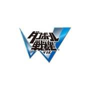 ダンボール戦機W [PSPソフト]