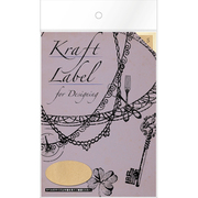 08909■Kraft Label for Designingoval S [Kraft Label]