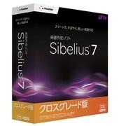 Sibelius 7 Crossgrade クロスグレード版 [楽譜作成ソフトウェア]