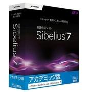 Sibelius 7 Academic plus PhotoScore and AudioScore アカデミック版 [楽譜作成ソフトウェアパック]