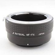 NF-FX [マウントアダプター レンズ側:ニコンF ボディー側:富士フイルムX]