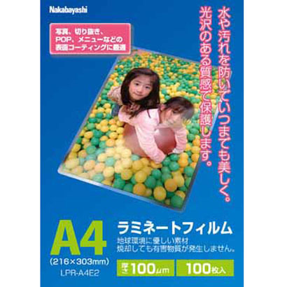 LPR-A4E2 [ラミネートフィルム100枚入り A4]